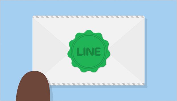 line_letter_sealing_banner