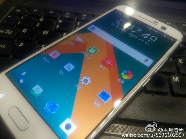 htc_10_white_version_leak